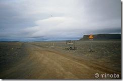 Islàndia063_F88