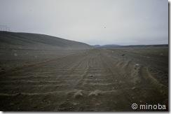 Islàndia064-f88