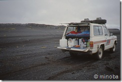 Islàndia079-f88