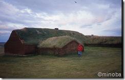Islàndia118_Þjódveldisbaerinn