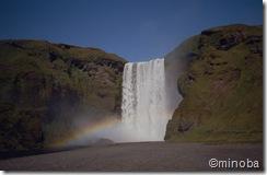 Islàndia185_Skógafoss